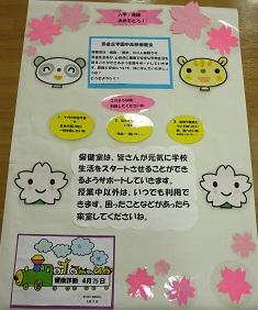 keiji4IMG_5279.jpg
