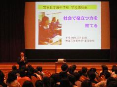 変換 ~ 説明会中学 002.jpg
