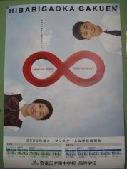 変換 ~ poster.jpg