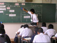 変換 ~ 研究授業 002.jpg