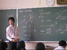 変換 ~ 研究授業 010.jpg