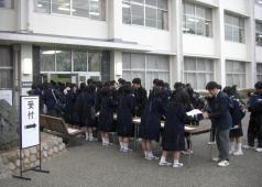 変換 ~ 高校A日程 002.jpg