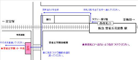 最寄り駅-地図1.JPG