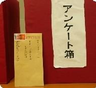 aP1040275.JPG