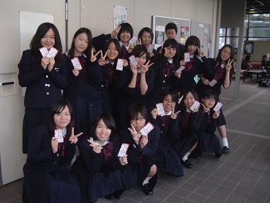 アイホール 002.JPG
