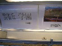 伊賀鉄道見学2.JPG