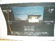 伊賀鉄道見学3.JPG