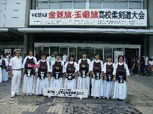 剣道部 九州遠征 2006夏 027.jpg