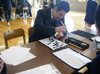 剣道部新年会2007_0102(016).jpg