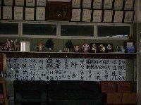 剣道部新年会2007_0103(001).jpg