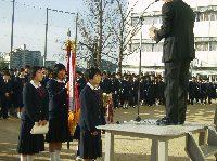 剣道部表彰0701092007_0107(003).jpg