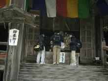 合宿3 山寺.JPG