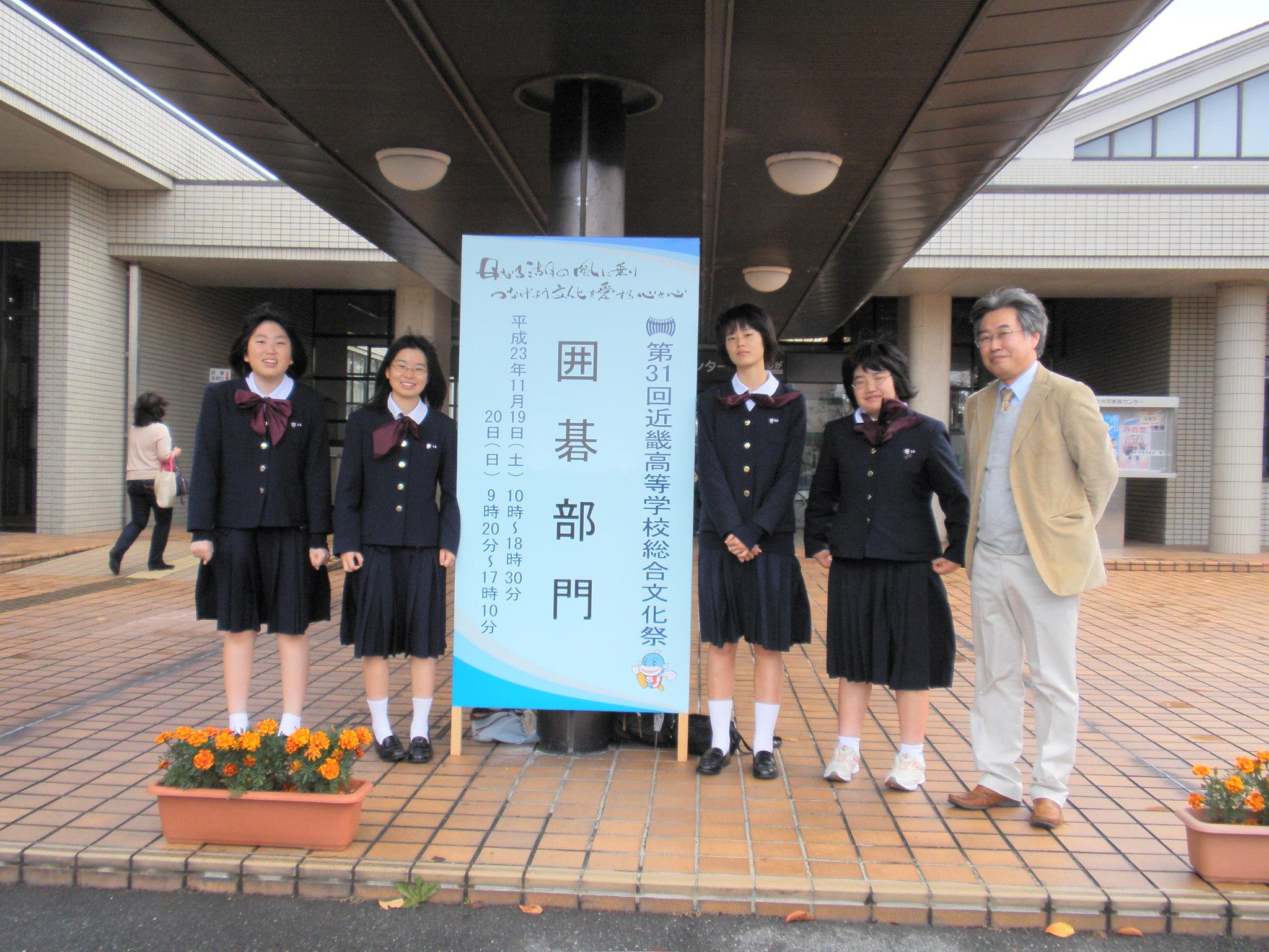 囲碁記念写真.JPG