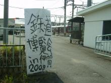 変換 ~ 伊賀3.jpg