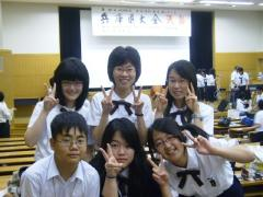 変換 ~ 2008年6月22日県決勝.jpg