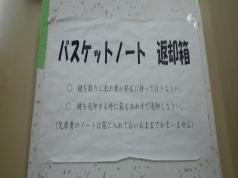 変換 ~ P1010339.jpg