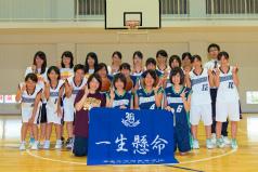 女子バスケットボール.jpg