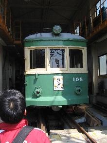 江ノ電車庫05.jpg