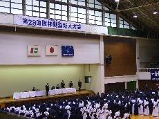 第18回阪神大J1講演2006_1121(001).jpg