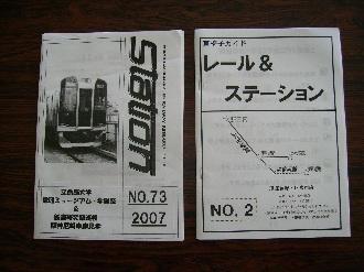 車椅子ガイド.JPG