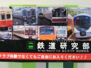 鉄研 1001 1.jpg