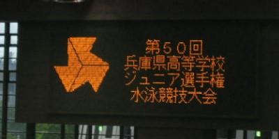 1タイトル400200IMG_0354.JPG