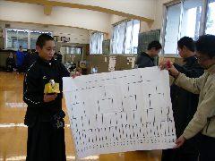 071228剣道部内大会抽選2.jpg