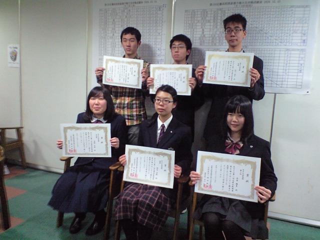 121215高林表彰.JPG