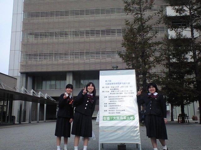 130324選抜②.JPG