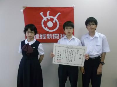 140615中学賞状.jpg