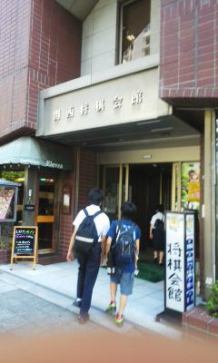 140811将棋会館.jpg