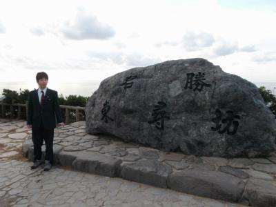141116東尋坊.jpg