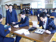 20080104剣道書き初め1.jpg