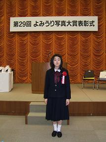 2008_0125(001)syukusyou.JPG
