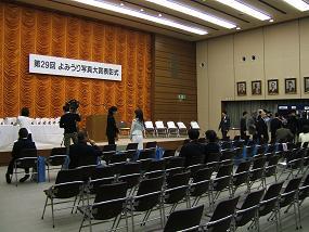 2008_0125(003)syukusyou.JPG