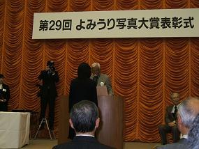 2008_0125(009)syukusyou.JPG