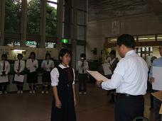 2008_1010(017)mini.JPG
