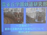 DSCN6760.jpg