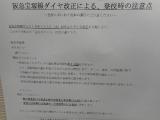 DSCN6955.jpg