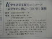 IMG_50526.jpg