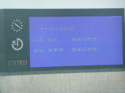 P1090526.jpg