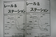 P1090795.jpg
