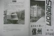 P1110763.jpg
