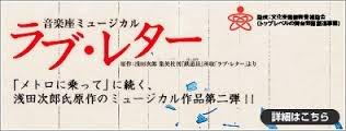 musical_hibari1.jpg