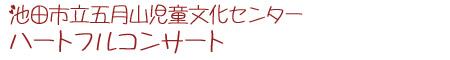 title2011_2_13.jpg