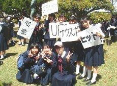 yakyu_oen6.JPG