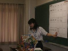 中学数学2.jpg