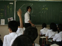 数学研究授業2.jpg