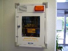 AED画像2006.10.6 003.jpg