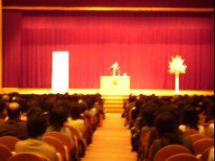 変換 ~ 秋の講演会2006.11.16 (6).jpg